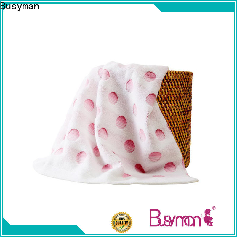 Busyman solid color jacquard jacquard towels swimming